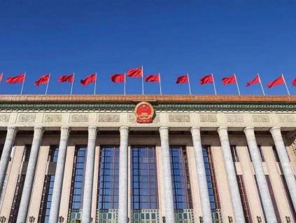 中共中央国务院发布重磅意见 关于构建市场化机制