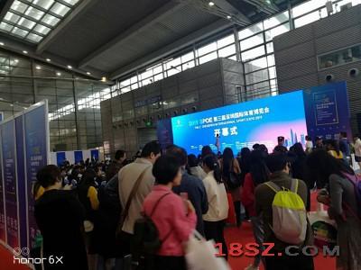 2020体博会 SPOE第四届深圳国际体育用品博览会