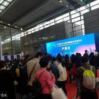 2020体博会 深圳国际体育用品博览会SPOE