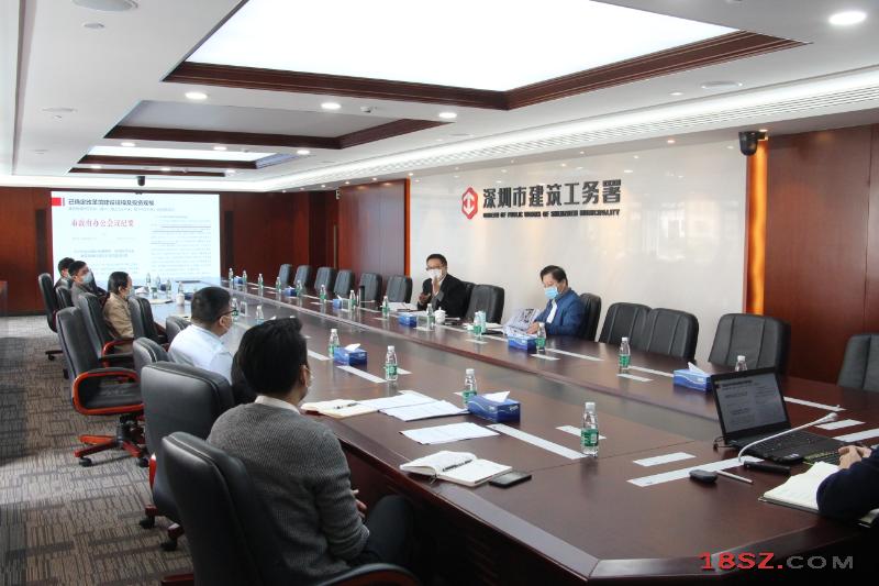 深圳自然博物馆方案及建筑专业初步设计招标