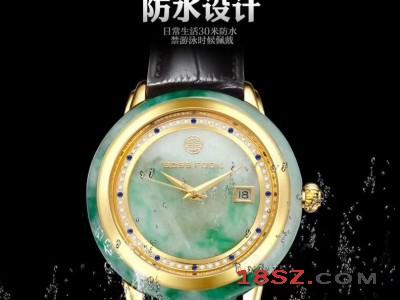 宝时福翡翠机械腕表