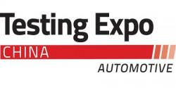 2022年中国国际汽车动力测试博览会