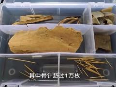 2019十大考古新发现推介:陕西神木石峁遗址皇城台
