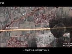2019十大考古新发现推介:山东滕州西孟庄遗址
