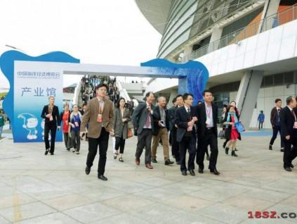 2020年海博会展位费将全免 今年10月线上线下同步开展