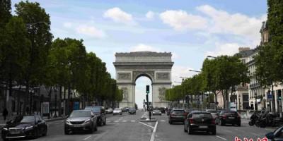 法国开始逐步「解封」