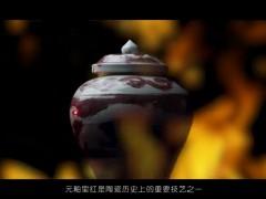 苏州吴中博物馆:釉里红白云龙纹盖罐