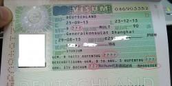 德国短期签证介绍