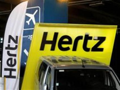 又一巨擘不敌疫情倒下 美租车企业Hertz声请破产保护