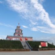 榆林市人民政府驻西安联络中心、招商服务中心