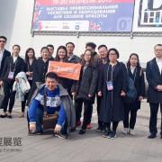上海拓程展览服务有限公司