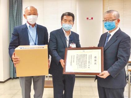 日本北海道大学研究 次氯酸水可预防病毒