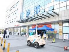 面对新冠肺炎病毒 机器人和深圳人站在同一战线