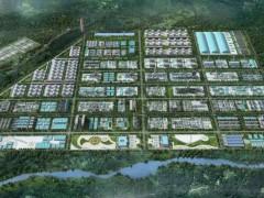 恒力(榆林)煤化一体化产业基地项目签约