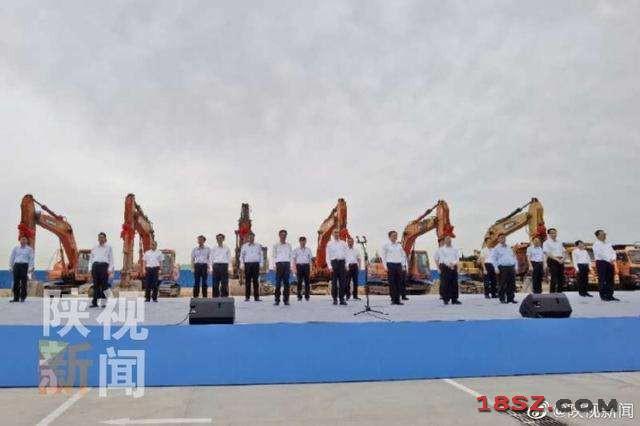 第十八次陕北高端能化基地集中开工仪式