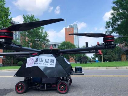清华大学成功开发空陆两用无人机「清华猛狮」