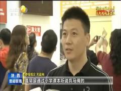 秦始皇兵马俑:中华文明的精神标识 陕西文物保护的典范