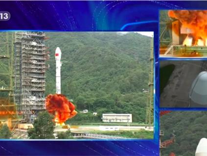 北斗三号最后一颗「收官之星」今上午成功发射