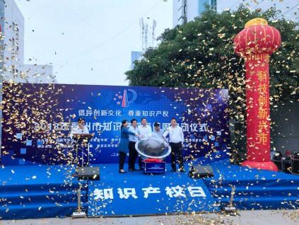 中国知识产权使用5月成第二大服贸逆差来源