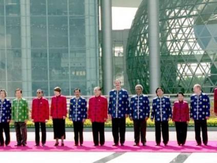 新西兰:明年APEC峰会以虚拟方式举行