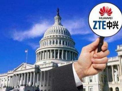 美联邦通讯委员会认定华为中兴对国安构成威胁