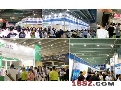 2020世界水果产业博览会 果品大会
