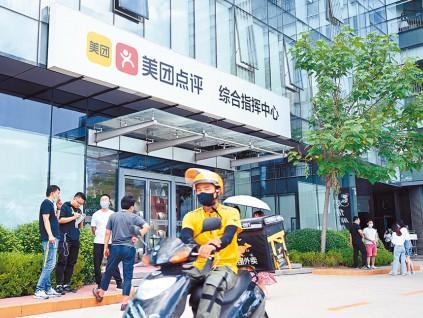 大中華市值500強出爐 騰訊阿里台積電前3強
