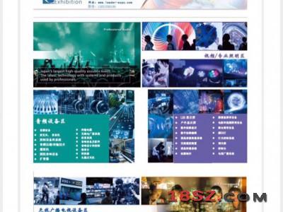 IOTSWC2021-国际工业物联网解决方案大会