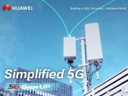 华为警告巴西:若屈于美国压力将延迟5G部署