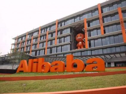 阿里巴巴冀五年内在平台实现10万亿人民币消费规模