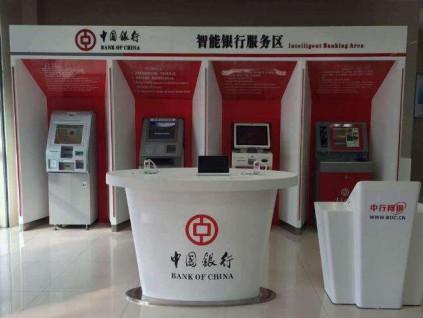 中国国有银行研究对策 防美因国安法实施制裁