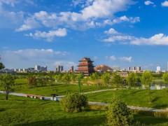榆林市2020年重点招商优惠政策汇编
