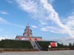 榆阳区军旅文化园(国家AAA级旅游景区)