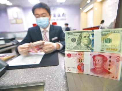 外貿優於預期 將助穩人民幣匯價 對美順差年減10%