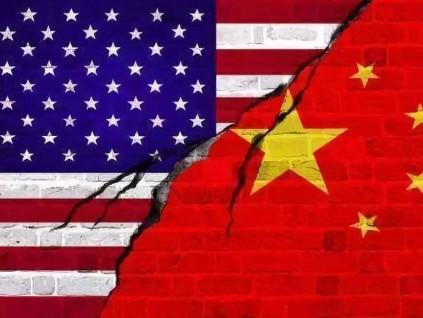 中时快评:还有什么能阻止中美关系恶化?
