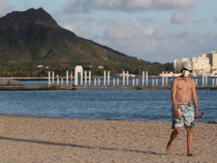 美国疫情未见缓和 夏威夷旅游业重启计划推迟