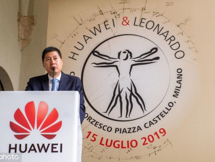 华为希望意大利在数字化进程中依据客观 独立和透明的安全标准