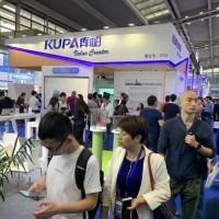 2020年亚洲南京物联网智博会