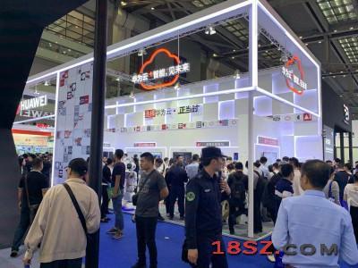 2020年亚洲南京第十三届大数据展会预订优质展位