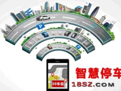 2020年亚洲南京第十三届智慧停车系统智博会