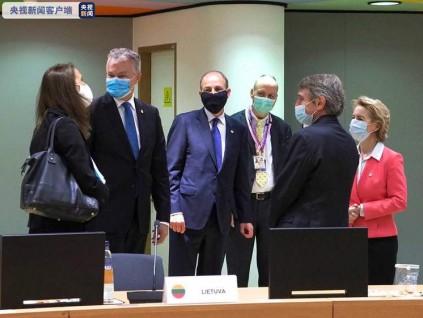 欧盟经济救助计划谈判再陷僵局 峰会被迫延期