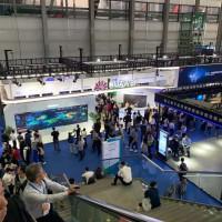 2020年亚洲第十三届南京物联网展会
