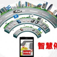 2020年第十三届南京智慧停车系统展览会