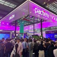 2020年亚洲南京第十三届智慧城市形态展览会