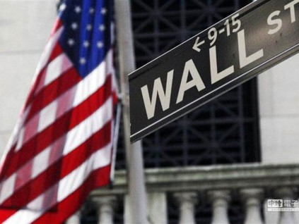 惠誉下调美国主权信用评等展望至「负面」