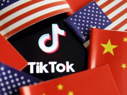 据悉特朗普将给字节跳动45天与微软磋商出售Tiktok