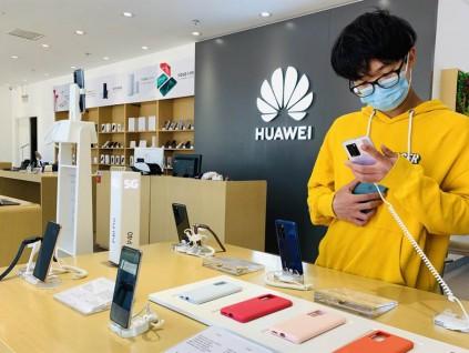 联发科将供货华为5G旗舰机 晶片首度晋级1000美元手机