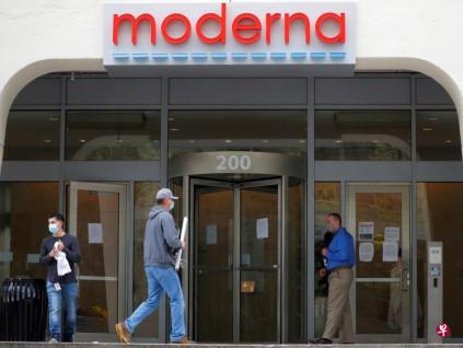 美国政府与莫德纳公司达成采购1亿剂疫苗协议