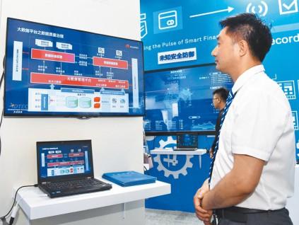 国际服务贸易交易会专题展 传递金融业开放信号