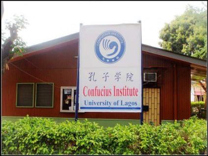 香港01观点:孔子学院与「大外宣」的不足
